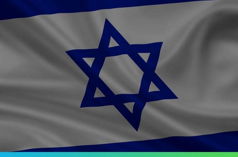 Worldfirst 2017 Currency Outlook Israeli Shekel Focus