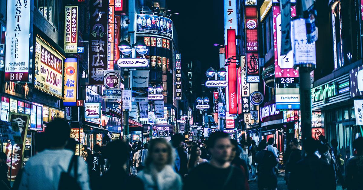 Neon lights in Tokyo