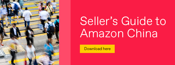 china sellers guide download